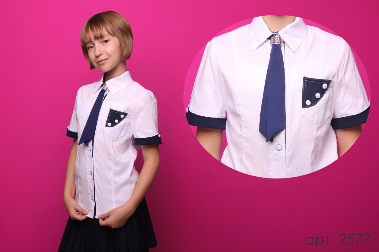 Блузка Детская Доставка
