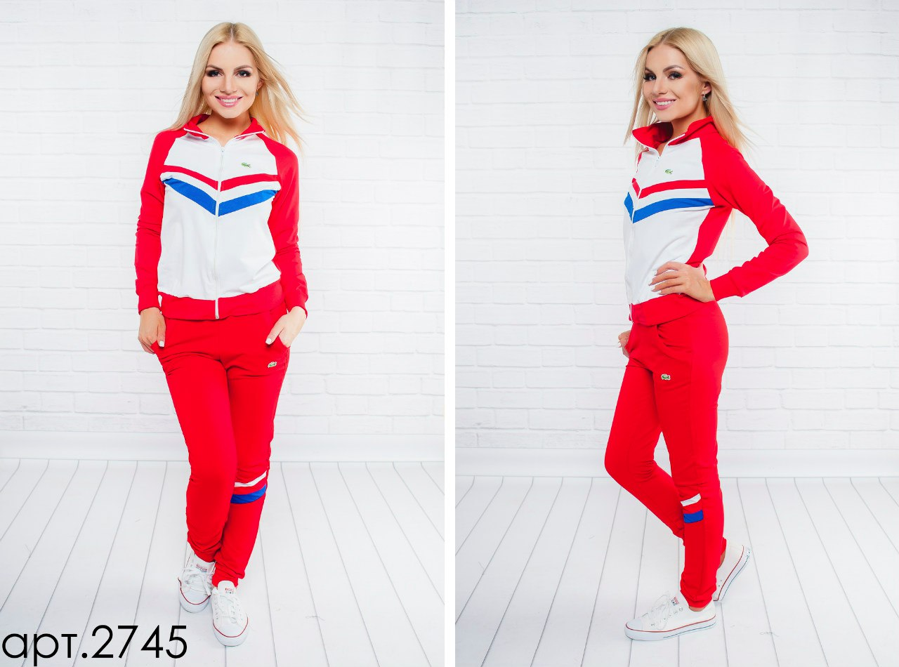 Женские спортивные костюмы цена доставка